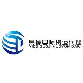 义乌市易德供应链管理有限公司