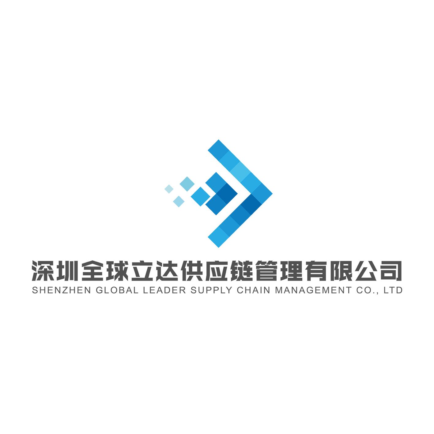 深圳全球立达供应链管理