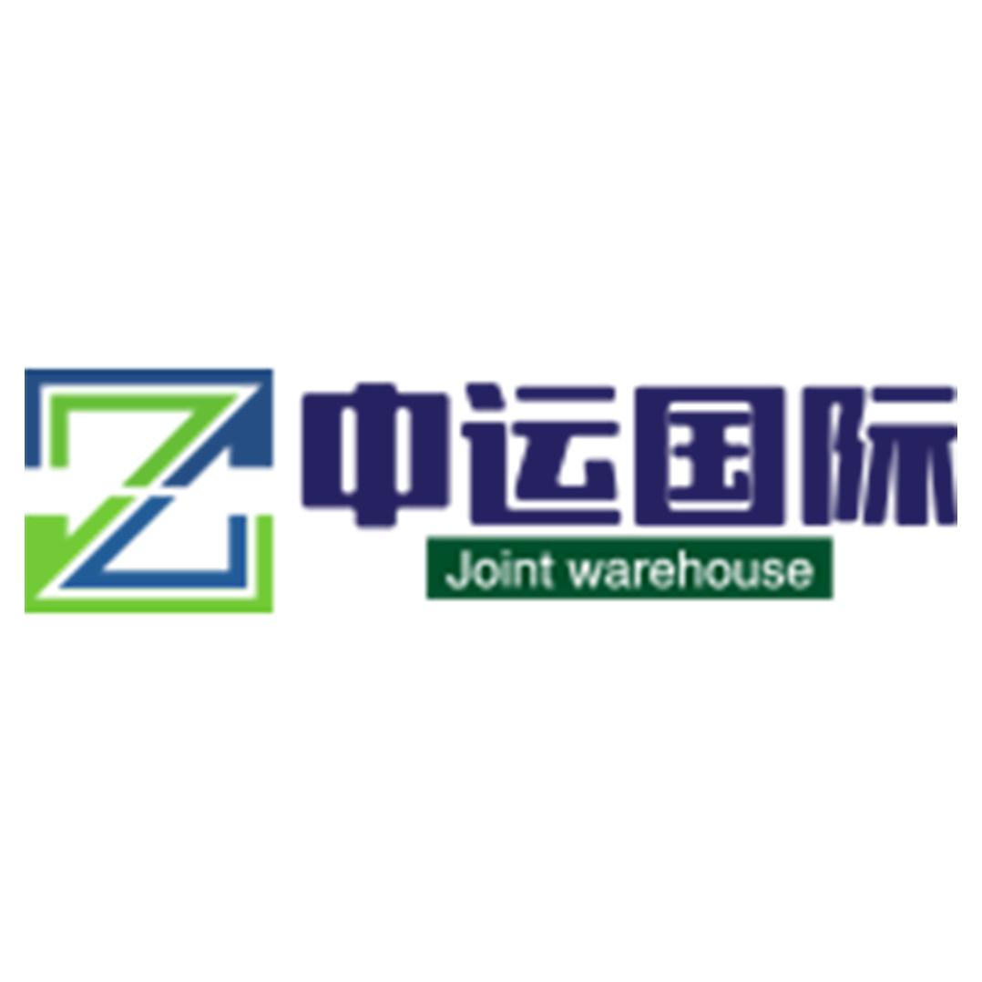 深圳市中运国际科技有限公司