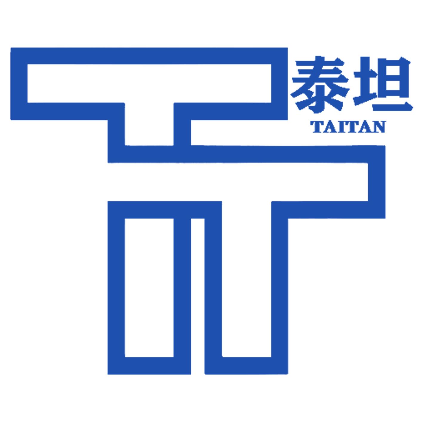 广州泰坦国际物流